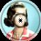 GUILT - TRIP (MXR ACID) -LIVE EMX-