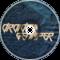 Droideka - Get Hyper