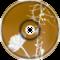 Rathunas - Forgotten Tales