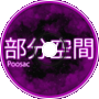 Boombox (Poosac Remix)