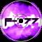 F-777 - Memories 2011 (Clubbin Remix)