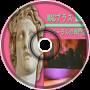 MACINTOSH PLUS - リサフランク420 / 現代のコンピュー (Growlbittz Remix)