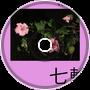 japanese bbq七輪