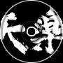 Kazukki band - Tengaku