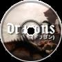 Dragons (ドラゴン)