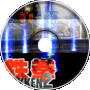 Karma in '90s (Tekken2-Styled Remix)