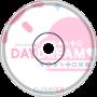 Cloudier - Daydream