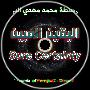 Paragonx9 – Chaoz Fantasy (Metal Remix)