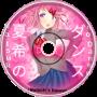 +SL424/DJ-S - 夏希のダンス(Natsuki no DANSU)/Natsuki's Dance (Official Track)+