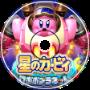 < Vs. Meta Kirby > |2021|